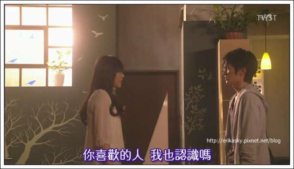 [TVBT]Mioka_EP_03_ChineseSubbed[(044841)22-33-01].JPG