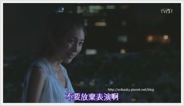 [TVBT]Natsu no Koi wa Nijiiro ni Kagayaku_EP_04_ChineseSubbed[(070331)19-59-43].JPG