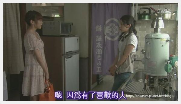 [TVBT]Natsu no Koi wa Nijiiro ni Kagayaku_EP_06_ChineseSubbed[(033579)14-03-11].JPG