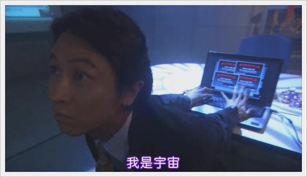 [_能力者 小田__子的_言].[TSJS] Reinoryokusha Odagiri Kyoko no Uso ep08 [704x396][日_中字][(037785)23-35-11].JPG