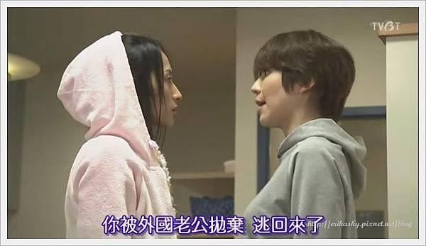 [TVBT]Okujo no Aru Apato_SP_ChineseSubbed[(065394)22-30-15].JPG