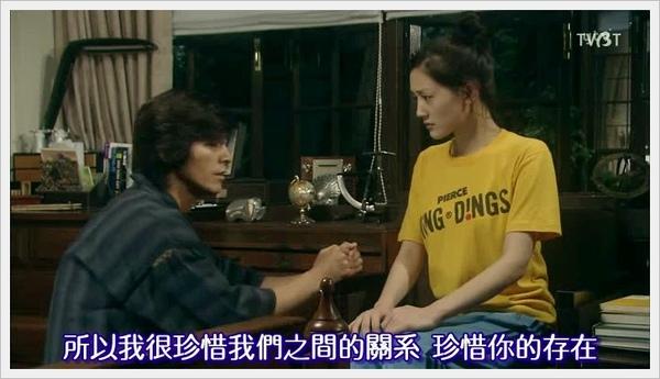 [TVBT]Hotaru no Hikari 2_EP_08_ChineseSubbed[(013668)22-14-03].JPG