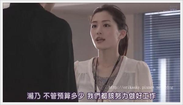[SUBPIG][Hotaru no Hikari 2 ep02][(013626)14-37-53].JPG