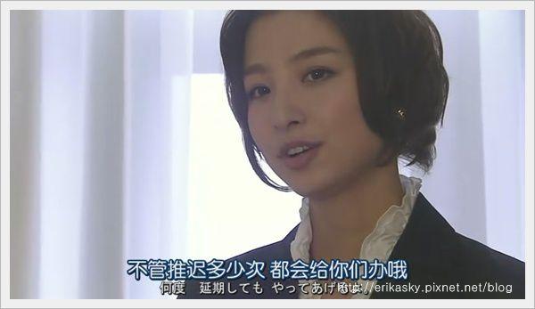 是你教_了我重要的一切.Taisetsu.na.Koto.wa.Subete.Kimi.ga.Oshiete.Kureta.Ep10.Chi_Jap.HDTVrip.704X396-YYeTs人人影_[(068397)18-08-59].JPG