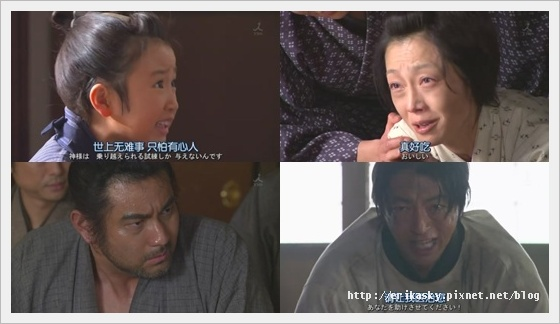 仁_-完_篇.Jin.Final.Ep01.Chi_Jap.HDTVrip-3tile.jpg