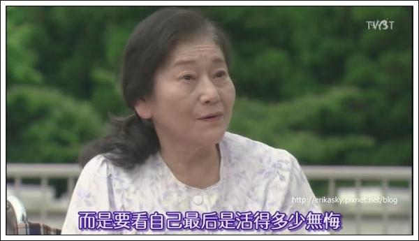 [TVBT]Mioka_EP_03_ChineseSubbed[(039824)22-30-04].JPG