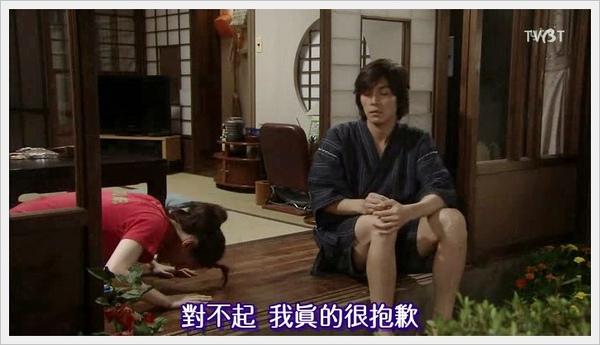 [TVBT]Hotaru no Hikari 2_EP_08_ChineseSubbed[(036860)22-29-15].JPG