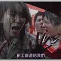 [SUBPIG][Tsuki no koibito ep01][(006342)20-41-22].JPG