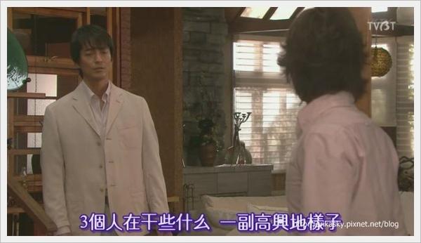 [TVBT]Natsu no Koi wa Nijiiro ni Kagayaku_EP_05_ChineseSubbed[(020093)02-07-37].JPG