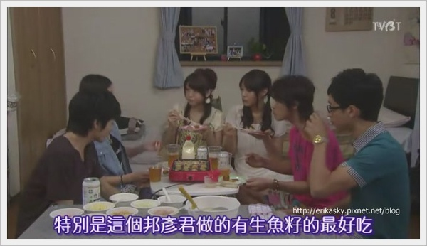 [TVBT]Mioka_EP_07_ChineseSubbed[(010010)18-11-20].JPG