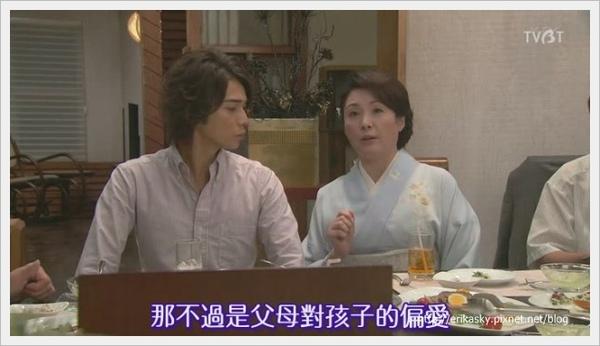 [TVBT]Natsu no Koi wa Nijiiro ni Kagayaku_EP_05_ChineseSubbed[(025672)02-12-06].JPG
