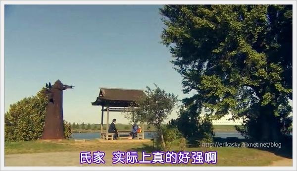 [_能力者 小田__子的_言].[TSJS] Reinoryokusha Odagiri Kyoko no Uso ep05 [704x396][日_中字][(042340)10-31-17].JPG