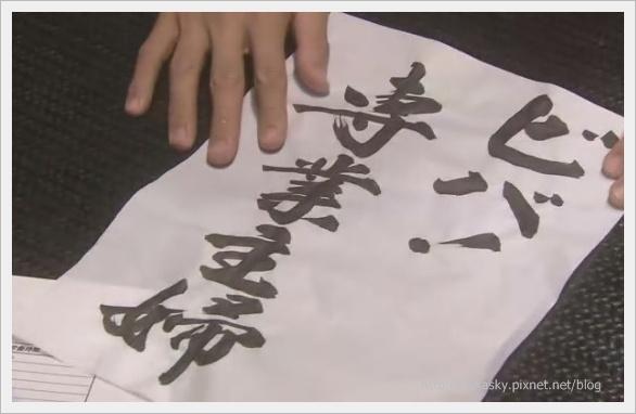 [TVBT]Hotaru no Hikari 2_EP_05_ChineseSubbed[(012132)22-37-35].JPG