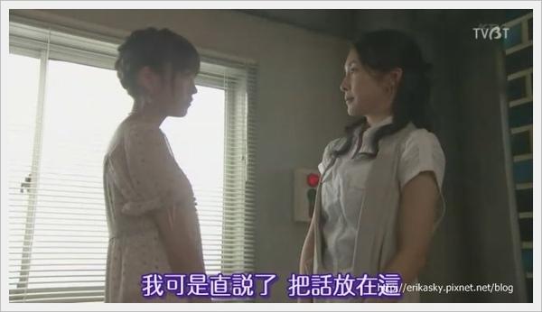 [TVBT]Natsu no Koi wa Nijiiro ni Kagayaku_EP_06_ChineseSubbed[(037570)14-05-25].JPG