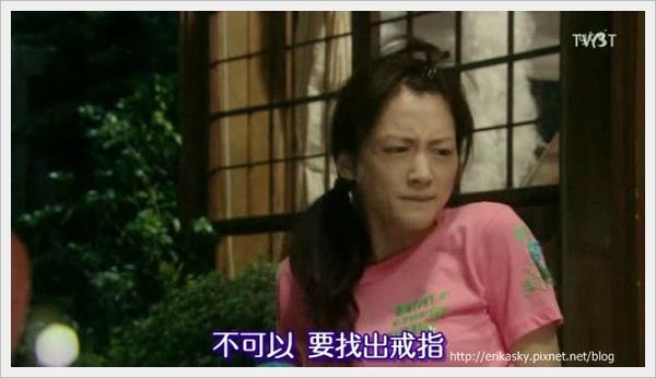 [TVBT]Hotaru no Hikari 2_EP_09_ChineseSubbed[(027488)00-06-17].JPG