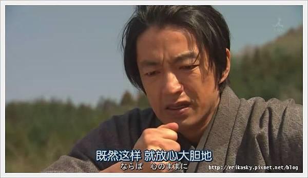 仁_-完_篇.Jin.Final.Ep01.Chi_Jap.HDTVrip.704X396-YYeTs人人影_[(177051)01-45-36].JPG