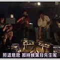 [SUBPIG][Tsuki no koibito ep08 finale][(088748)16-28-00].JPG