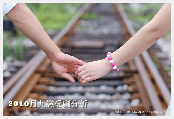 xin_12302061613557182498527.jpg