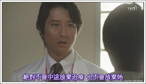 [TVBT]Mioka_EP_03_ChineseSubbed[(030396)22-24-41].JPG