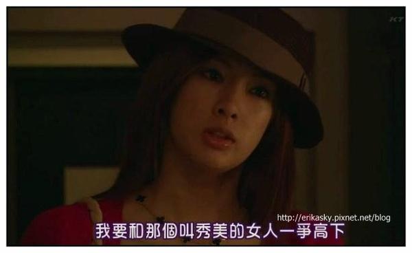 [SUBPIG][Tsuki no koibito ep04][(010489)01-41-18].JPG