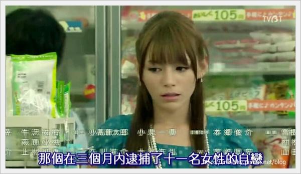 [TVBT]Unubore Keiji_EP_11_ChineseSubbed_End[(074878)18-08-23].JPG