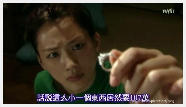 [TVBT]Hotaru no Hikari 2_EP_09_ChineseSubbed[(008310)23-50-08].JPG