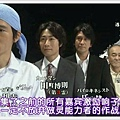 [_能力者 小田__子的_言].[TSJS] Reinoryokusha Odagiri Kyoko no Uso ep09最_ [704x396][日_中字][(061021)18-57-03].JPG