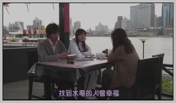 [SUBPIG][Tsuki no koibito ep01][(070155)20-44-09].JPG