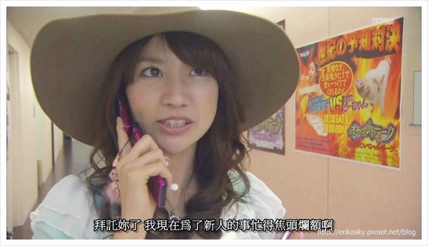 Reinoryokusha Odagiri Kyoko no Uso ep02 (704x396 XviD)[(024236)22-54-31].JPG