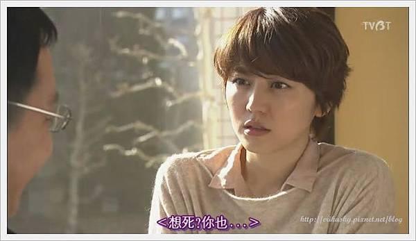 [TVBT]Okujo no Aru Apato_SP_ChineseSubbed[(029381)22-09-22].JPG