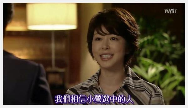 [TVBT]Hotaru no Hikari 2_EP_08_ChineseSubbed[(022425)22-20-59].JPG