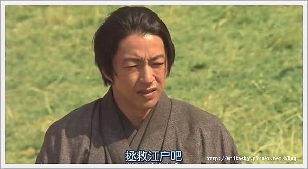 仁_-完_篇.Jin.Final.Ep01.Chi_Jap.HDTVrip.704X396-YYeTs人人影_[(177456)01-45-50].JPG
