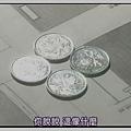 [SUBPIG][Tsuki no koibito ep01][(043125)20-42-43].JPG
