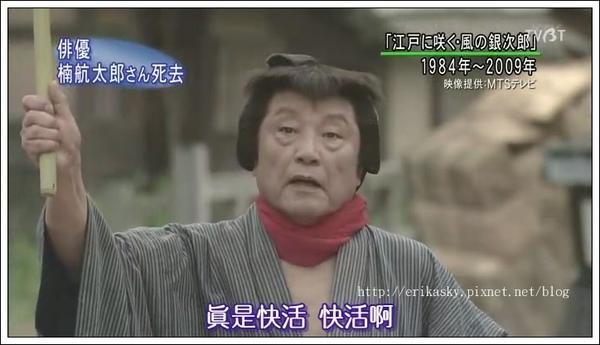 [TVBT]Natsu no Koi wa Nijiiro ni Kagayaku_EP_01_ChineseSubbed[(051304)01-52-36].JPG