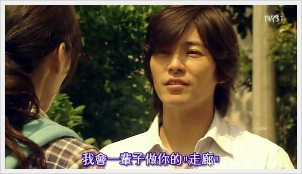 [TVBT]Hotaru no Hikari 2_EP_09_ChineseSubbed[(065953)00-29-36].JPG