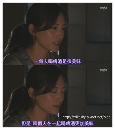 [TVBT]Hotaru no Hikari 2_EP_04_ChineseSubbed[(045358)20-04-11]-vert.jpg