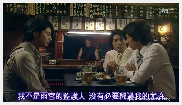 [TVBT]Hotaru no Hikari 2_EP_09_ChineseSubbed[(025582)00-05-07].JPG