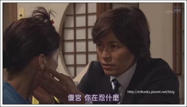 [SUBPIG][Hotaru no Hikari 2 ep03][(022456)20-24-15].JPG