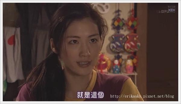 [SUBPIG][Hotaru no Hikari 2 ep02][(008265)14-36-39].JPG