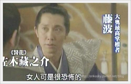 20101218_中天綜合台_大奧電視特輯[(011425)12-58-10].JPG