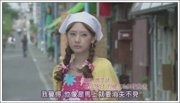 [SUBPIG][Tsuki no koibito ep06][(080723)22-05-36].JPG