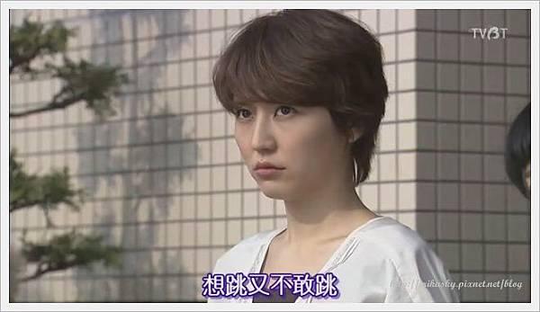 [TVBT]Okujo no Aru Apato_SP_ChineseSubbed[(156627)23-25-25].JPG