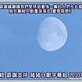 [SUBPIG][Tsuki no koibito ep08 finale][(177814)18-07-52].JPG