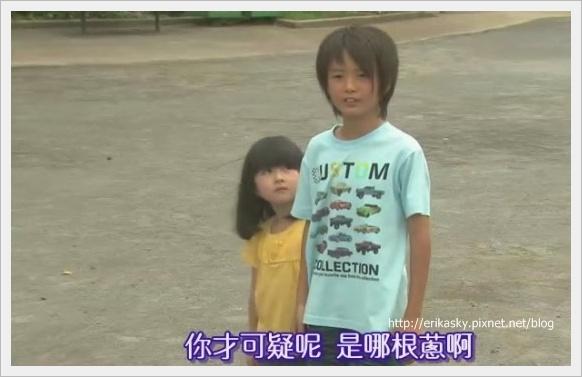 [TVBT]Natsu no Koi wa Nijiiro ni Kagayaku_EP_04_ChineseSubbed[(031044)19-30-37].JPG