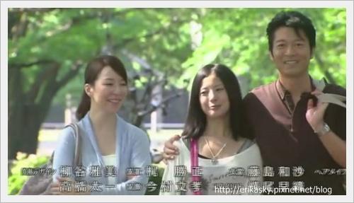 [TVBT]Mioka_EP_05_ChineseSubbed[(065129)13-33-22].JPG