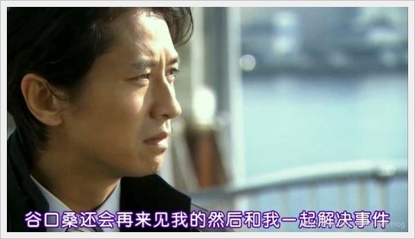 [_能力者 小田__子的_言].[TSJS] Reinoryokusha Odagiri Kyoko no Uso ep09最_ [704x396][日_中字][(074752)20-25-58].JPG