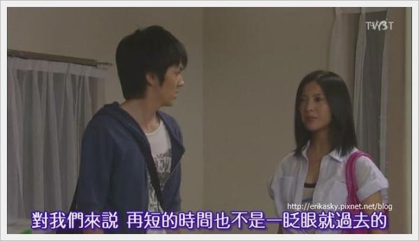 [TVBT]Mioka_EP_06_ChineseSubbed[(013236)01-14-50].JPG