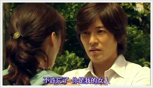 [TVBT]Hotaru no Hikari 2_EP_09_ChineseSubbed[(063731)00-28-22].JPG