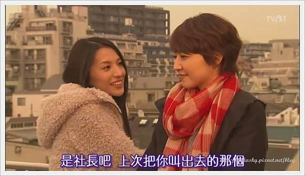 [TVBT]Okujo no Aru Apato_SP_ChineseSubbed[(094498)22-46-57].JPG