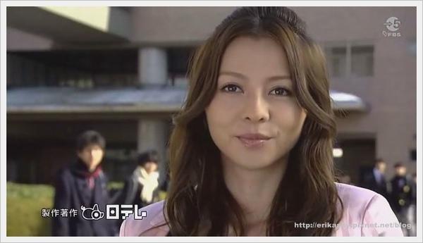 [美_NO.1].[TSJS] Misaki Number One!! ep01 [704x396][日_中字][(100173)11-18-10].JPG